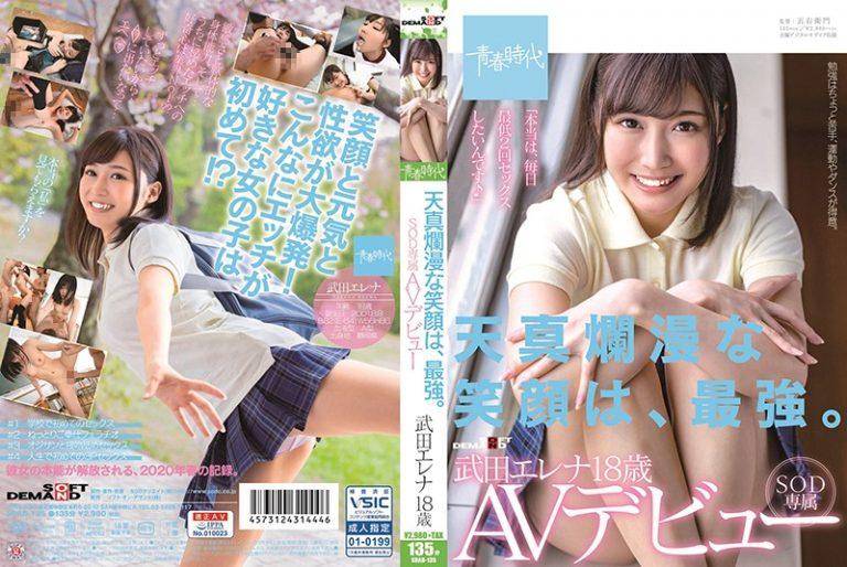 ดูหนังเอ็กซ์ Porn xxx ดูหนังโป๊ใหม่ฟรี HD SDAB-135 Takeda Elena