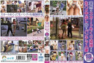 ดูหนังเอ็กซ์ หนังโป๊ Porn xxx  YMSR-025 tag_movie_group: <span>YMSR</span>
