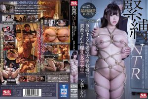 ดูหนังเอ็กซ์ หนังโป๊ Porn xxx  SSNI-819 Yumi Shion ลักหลับ