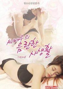 ดูหนังเอ็กซ์ หนังโป๊ Porn xxx  AV Actresss Obscene Private Life (2020) หนัง r ซับไทย