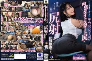ดูหนังเอ็กซ์ หนังโป๊ Porn xxx  LULU-030 Hanyuu Arisa tag_movie_group: <span>LULU</span>