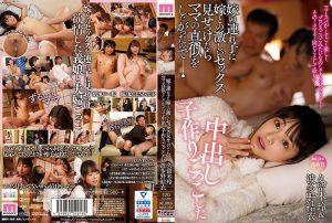 ดูหนังเอ็กซ์ หนังโป๊ Porn xxx  MIAA-284 Hatano Yui&Kuruki Rei เลียไข่