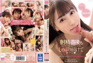 ดูหนังเอ็กซ์ หนังโป๊ Porn xxx  MIDE-807 Hatsukawa Minami หนังโป๊ ซับไทย