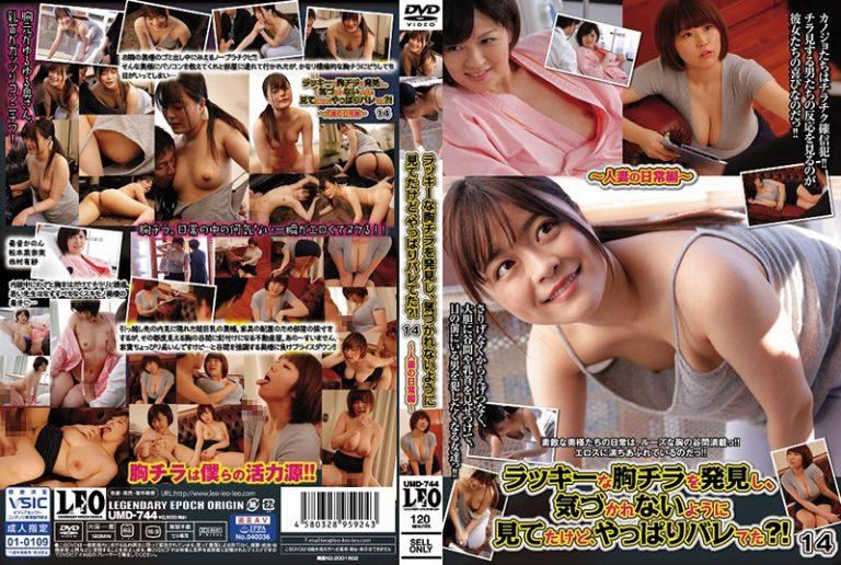 ดูหนังเอ็กซ์ Porn xxx ดูหนังโป๊ใหม่ฟรี HD UMD-744 Kanon Kanon&Matsumoto Nanami&Nishimura Arisa