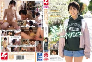 ดูหนังเอ็กซ์ หนังโป๊ Porn xxx  NNPJ-397 Kyuu Horin tag_movie_group: <span>NNPJ</span>
