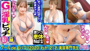 ดูหนังเอ็กซ์ หนังโป๊ Porn xxx  MAAN-571 tag_movie_group: <span>MAAN</span>