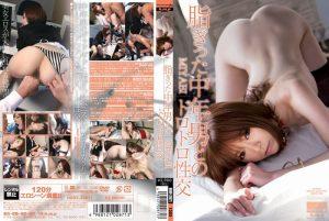 ดูหนังเอ็กซ์ หนังโป๊ Porn xxx  HODV-20871 MIYABI tag_star_name: <span>MIYABI</span>