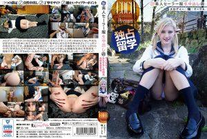 ดูหนังเอ็กซ์ หนังโป๊ Porn xxx  SS-148 Melody Hiina Marks นักเรียนฝรั่ง