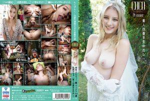 ดูหนังเอ็กซ์ หนังโป๊ Porn xxx  SY-190 Melody Hiina Marks tag_movie_group: <span>SY</span>