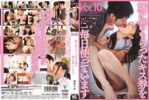 ดูหนังเอ็กซ์ หนังโป๊ Porn xxx  SDMF-008 Misaka Ria กระแทกหีน้อง
