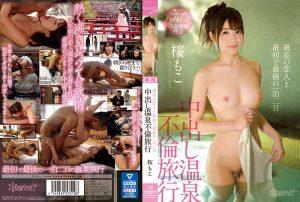 ดูหนังเอ็กซ์ หนังโป๊ Porn xxx  Moko Sakura ทริปก่อนแต่งลงแรงค์กับอาจารย์ CAWD-080 tag_star_name: <span>Moko Sakura</span>