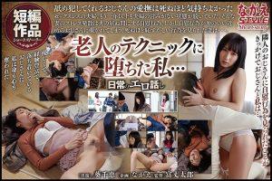 ดูหนังเอ็กซ์ หนังโป๊ Porn xxx  NSSTH-055 tag_movie_group: <span>NSSTH</span>