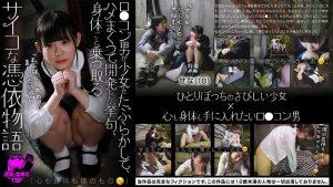 ดูหนังเอ็กซ์ หนังโป๊ Porn xxx  NTTR-048 เลียหีเพื่อน