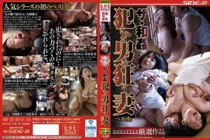 ดูหนังเอ็กซ์ หนังโป๊ Porn xxx  NSPS-910 Narumiya Iroha&Oosaki Shizuko&Tanihara Nozomi tag_star_name: <span>Oosaki Shizuko</span>