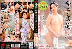 ดูหนังเอ็กซ์ หนังโป๊ Porn xxx  BKD-244 Ninomiya Keiko เย็ดป้าข้างบ้าน