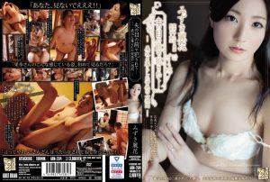 ดูหนังเอ็กซ์ หนังโป๊ Porn xxx  Reika Mizuki เซ็กส์แสนห่วยพ่อช่วยสานฝัน ADN-234 เซ็กส์แสนห่วยพ่อช่วยสานฝัน