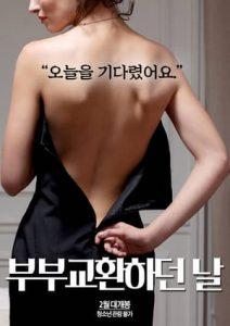 ดูหนังเอ็กซ์ หนังโป๊ Porn xxx  The Day The Couple Exchanged (2020) หนัง r ซับไทย