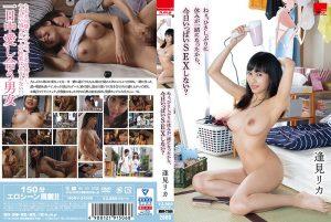 ดูหนังเอ็กซ์ หนังโป๊ Porn xxx  HODV-21506 Aimi Rika ดูหนังโป๊ 18+ญี่ปุ่น