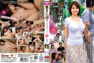 ดูหนังเอ็กซ์ หนังโป๊ Porn xxx  MOND-198 Akase Shouko tag_star_name: <span>Akase Shouko</span>
