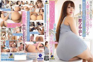 ดูหนังเอ็กซ์ หนังโป๊ Porn xxx  LULU-035 Hanazawa Himari LULU