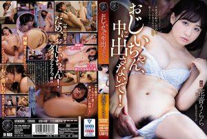 ดูหนังเอ็กซ์ หนังโป๊ Porn xxx  ATID-439 Kanon Urara ลูกเงี่ยนหี