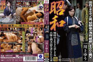 ดูหนังเอ็กซ์ หนังโป๊ Porn xxx  SGM-38 Kawakami Yuu SGM