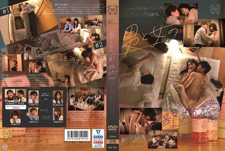 ดูหนังเอ็กซ์ Porn xxx ดูหนังโป๊ใหม่ฟรี HD SILK-129 Kiriyama Yuu&Sakuragi Yukine