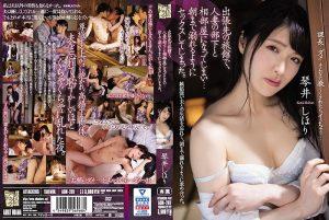 ดูหนังเอ็กซ์ หนังโป๊ Porn xxx  ADN-261 Kotoi Shihori tag_movie_group: <span>ADN</span>