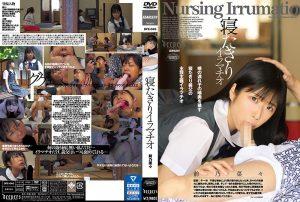 ดูหนังเอ็กซ์ หนังโป๊ Porn xxx  DFE-045 Maeno Nana DFE-045