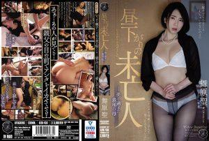 ดูหนังเอ็กซ์ หนังโป๊ Porn xxx  ATID-436 Maikawa Sena ควยใหญ่