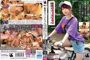 ดูหนังเอ็กซ์ หนังโป๊ Porn xxx  USAG-019 Mamiya Aya Mamiya Aya