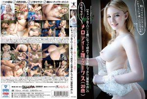 ดูหนังเอ็กซ์ หนังโป๊ Porn xxx  HR-002 Melody Hiina Marks tag_movie_group: <span>HR</span>