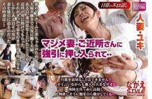 ดูหนังเอ็กซ์ หนังโป๊ Porn xxx  NSSTH-022 18+