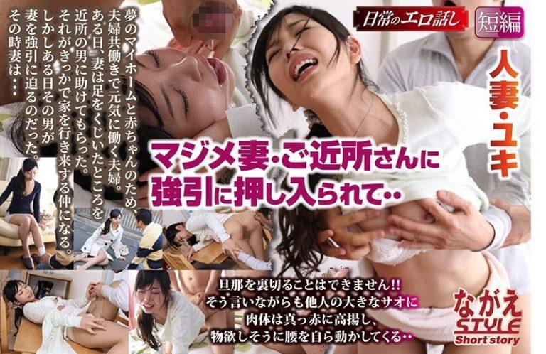 ดูหนังเอ็กซ์ Porn xxx ดูหนังโป๊ใหม่ฟรี HD NSSTH-022