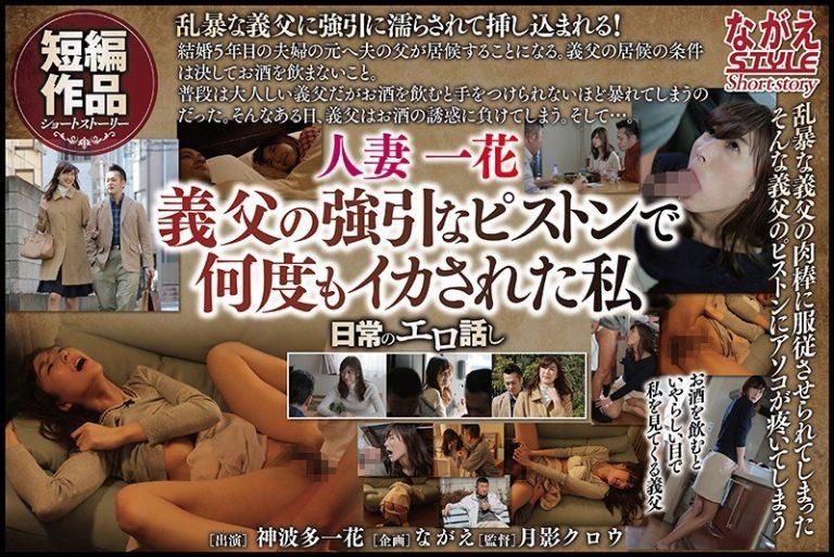 ดูหนังเอ็กซ์ Porn xxx ดูหนังโป๊ใหม่ฟรี HD NSSTH-057