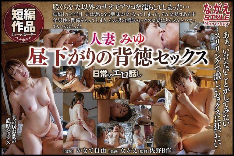 ดูหนังเอ็กซ์ Porn xxx ดูหนังโป๊ใหม่ฟรี HD NSSTL-033