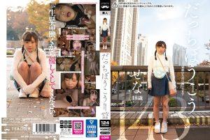 ดูหนังเอ็กซ์ หนังโป๊ Porn xxx  JMTY-020 Ninomiya Sena tag_movie_group: <span>JMTY</span>