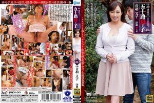 ดูหนังเอ็กซ์ หนังโป๊ Porn xxx  NMO-55 Otowa Ayako แอบดูหีแม่เลี้ยง