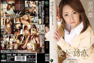 ดูหนังเอ็กซ์ หนังโป๊ Porn xxx  RBD-614 Serizawa Ren tag_star_name: <span>Serizawa Ren</span>