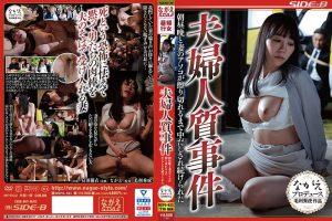 ดูหนังเอ็กซ์ หนังโป๊ Porn xxx  NSPS-923 Tomita Yui tag_movie_group: <span>NSPS</span>