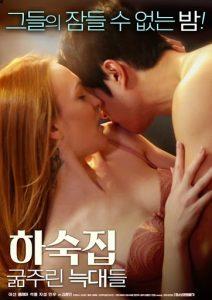 ดูหนังเอ็กซ์ หนังโป๊ Porn xxx  Boarding House Hungry Wolves (2020) หนัง r ซับไทย