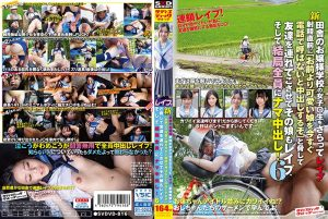 ดูหนังเอ็กซ์ หนังโป๊ Porn xxx  SVDVD-816 tag_star_name: <span>Suzuka Kurumi</span>