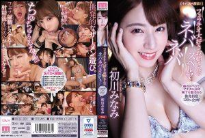 ดูหนังเอ็กซ์ หนังโป๊ Porn xxx  MIDE-831 Hatsukawa Minami MIDE-831