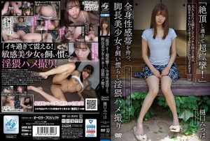 ดูหนังเอ็กซ์ หนังโป๊ Porn xxx  APKH-152 Higuchi Mitsuha Higuchi Mitsuha