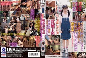 ดูหนังเอ็กซ์ หนังโป๊ Porn xxx  IBW-794z Ichikawa Kanon&Kanon Urara เล่นนม
