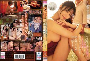 ดูหนังเอ็กซ์ หนังโป๊ Porn xxx  MIDE-832 Jinguuji Nao Jinguuji Nao