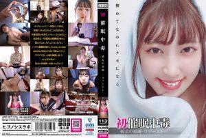 ดูหนังเอ็กซ์ หนังโป๊ Porn xxx  ANX-127 Kagami Sara tag_star_name: <span>Kagami Sara</span>