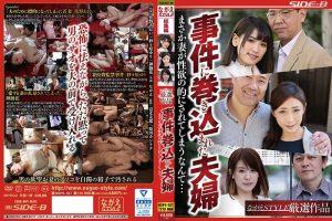 ดูหนังเอ็กซ์ หนังโป๊ Porn xxx  NSPS-927 Kano Hana&Sano Aoi&Sasahara Yuri เย็ดกับเพื่อนผัว