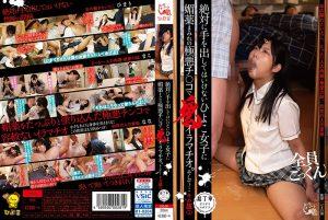 ดูหนังเอ็กซ์ หนังโป๊ Porn xxx  PIYO-091 Hina Himari&Maeno Nana ลูกเงี่ยนหี