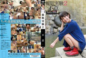 ดูหนังเอ็กซ์ หนังโป๊ Porn xxx  HEX-012 Minato Riku tag_star_name: <span>Minato Riku</span>